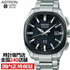 10月8日発売/予約 セイコー アストロン グローバルスポーツライン 3Xチタン SBXD007 メンズ 腕時計 GPS ソーラー電波 ブラック