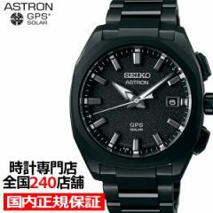 10月8日発売/予約 セイコー アストロン グローバルスポーツライン 3Xチタン SBXD009 メンズ 腕時計 GPS ソーラー電波 ブラック