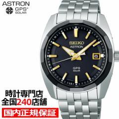 10月8日発売/予約 セイコー アストロン グローバルライン オーセンティックドレス 3X SBXD011 メンズ 腕時計 GPS ソーラー電波 ブラック