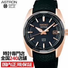 10月8日発売/予約 セイコー アストロン グローバルライン オーセンティックドレス 3X SBXD012 メンズ 腕時計 GPS ソーラー電波 ブラック