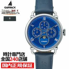 GARRACK ギャラック 進撃の巨人 コラボレーションモデル エレン SK001ERN メンズ レディース 腕時計 クオーツ サン&ムーン 革ベルト ブル