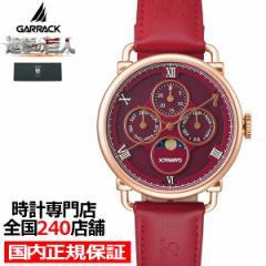 GARRACK ギャラック 進撃の巨人 コラボレーションモデル ミカサ SK001MKS メンズ レディース 腕時計 クオーツ サン&ムーン 革ベルト レッ
