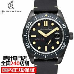 SPINNAKER スピニカー CROFT クロフト SP-5058-07 メンズ 腕時計 メカニカル 自動巻 革ベルト ブラック
