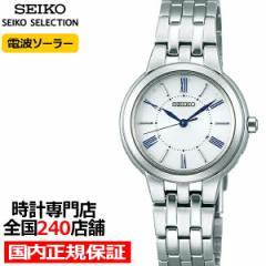 5月28日発売 セイコー セレクション ペア ソーラー電波 SSDY031 レディース 腕時計 ホワイト 日本製