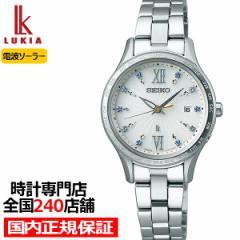 10月22日発売/予約 セイコー ルキア スタンダードコレクション 2021 限定モデル SSVV071 レディース 腕時計 ソーラー電波 シルバー