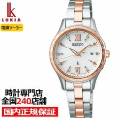 10月22日発売/予約 セイコー ルキア スタンダードコレクション 2021 限定モデル SSVV072 レディース 腕時計 ソーラー電波 シルバー ピン