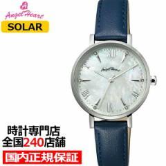 エンジェルハート スパークルタイム ST29S-NV レディース 腕時計 ソーラー ステンレス ホワイト パール スワロフスキー ネイビー 替えベ