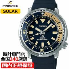 セイコー プロスペックス ストリート STBQ003 メンズ レディース 腕時計 ソーラー ダイバーズ ネイビー