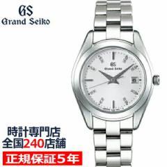 グランドセイコー クオーツ レディース 腕時計 STGF273 ホワイト メタルベルト カレンダー ダイヤモンド入り