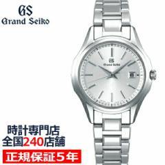 グランドセイコー クオーツ レディース 腕時計 STGF281 シルバー メタルベルト ペアモデル