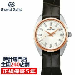 グランドセイコー クオーツ レディース 腕時計 STGF350 革ベルト クロコダイル 18Kゴールド ペアモデル 4J51