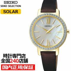 セイコー セレクション nano・universe レディース 腕時計 ソーラー 革ベルト ホワイト STPR060