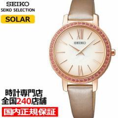 セイコー セレクション nano・universe レディース 腕時計 ソーラー 革ベルト ピンク スワロフスキー STPR062