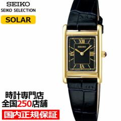 セイコー セレクション nano・universe レディース 腕時計 ソーラー 革ベルト ブラック STPR070