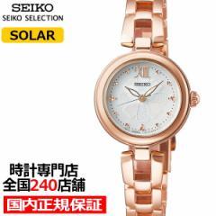 10月8日発売 セイコー セレクション フラワーモチーフモデル コスモス SWFA196 レディース 腕時計 ソーラー ピンクゴールド 秋桜