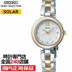 10月8日発売/予約 セイコー セレクション フラワーモチーフモデル デイジー SWFA198 レディース 腕時計 ソーラー シャンパンゴールド