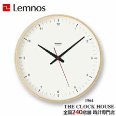 タカタレムノス プライウッド クロック ホワイト ブラウン シンプル グッドデザイン賞 Lemnos Plywood Clock T1-017