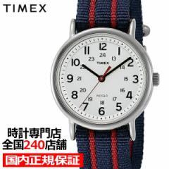 タイメックスウィークエンダー セントラルパーク T2N747 メンズ 腕時計 クオーツ ナイロン ブルー レッド