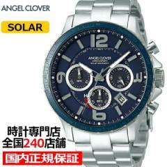 エンジェルクローバー タイムクラフトソーラー TCS44SNV メンズ 腕時計 ソーラー メタルベルト クロノグラフ ネイビー