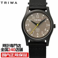9月17日発売 TRIWA トリワ TIME FOR OCEANS タイムフォーオーシャン 日本限定モデル TFO109-CL150101 メンズ レディース 腕時計 クオーツ