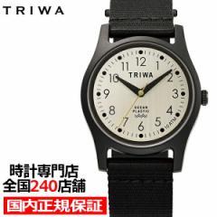 9月17日発売 TRIWA トリワ TIME FOR OCEANS タイムフォーオーシャン 日本限定モデル TFO111-CL150101 メンズ レディース 腕時計 クオーツ