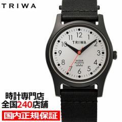 9月17日発売 TRIWA トリワ TIME FOR OCEANS タイムフォーオーシャン 日本限定モデル TFO112-CL150101 メンズ レディース 腕時計 クオーツ
