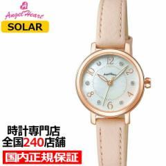 エンジェルハート トゥインクルハート THN24P-PK レディース 腕時計 ソーラー 革ベルト ホワイトパール スワロフスキー