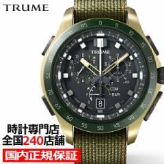 TRUME トゥルーム Lコレクション ブレークライン サバンナグリーン TR-MB7013 メンズ 腕時計 ライトチャージGPS衛星電波 ナイロンバンド