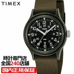 TIMEX タイメックス Camper オリジナルキャンパー TW2P88400 メンズ 腕時計 クオーツ 電池式 ナイロン ブラック グリーン
