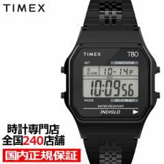 TIMEX タイメックス TIMEX 80 エイティ ブレスレットタイプ TW2R79400 メンズ レディース 腕時計 電池式 デジタル ブラック