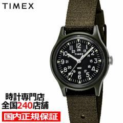 TIMEX タイメックス オリジナルキャンパー 日本限定モデル TW2T33700 メンズ 腕時計 電池式 クオーツ ナイロンバンド 29mm オリーブ