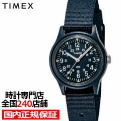 TIMEX タイメックス オリジナルキャンパー 日本限定モデル TW2T33800 メンズ 腕時計 電池式 クオーツ ナイロンバンド 29mm ネイビー