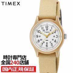 TIMEX タイメックス オリジナルキャンパー 日本限定モデル TW2T33900 メンズ 腕時計 電池式 クオーツ ナイロンバンド 29mm クリーム
