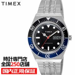 TIMEX タイメックスM79 オートマチック TW2U29500 メンズ 腕時計 自動巻き メタルバンド ブルー ブラック