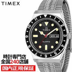 TIMEX タイメックス Q TIMEX キュータイメックス TW2U61800 メンズ 腕時計 電池式 クオーツ デイデイト ブラック