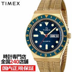 TIMEX タイメックス Q TIMEX キュータイメックス TW2U62000 メンズ 腕時計 電池式 クオーツ デイデイト ゴールド ネイビー