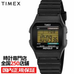 TIMEX タイメックス クラシックデジタル 日本限定モデル TW2U84000 メンズ 腕時計 電池式 クオーツ ウレタンバンド ブラック