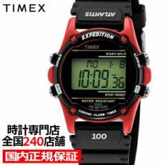 TIMEX タイメックス ATLANTIS アトランティス ヌプシ TW2U91500 メンズ 腕時計 クオーツ 電池式 レジン レッド