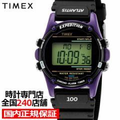 TIMEX タイメックス ATLANTIS アトランティス ヌプシ TW2U91600 メンズ 腕時計 クオーツ 電池式 レジン パープル