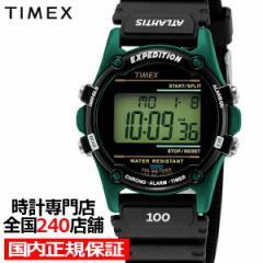 TIMEX タイメックス ATLANTIS アトランティス ヌプシ TW2U91800 メンズ 腕時計 クオーツ 電池式 レジン グリーン