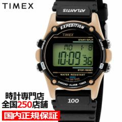 TIMEX タイメックス ATLANTIS アトランティス ヌプシ TW2U92000 メンズ 腕時計 クオーツ 電池式 レジン カーキ