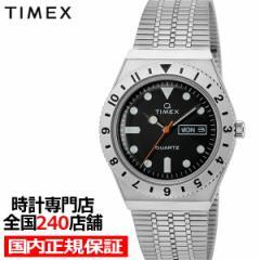 9月17日発売 TIMEX タイメックス Q TIMEX キュータイメックス 日本限定モデル TW2V00100 メンズ 腕時計 電池式 クオーツ デイデイト ブラ
