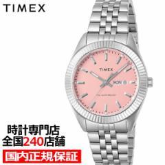 10月20日発売 TIMEX タイメックス Waterbury Legacy ウォーターベリー レガシー TW2V17800 メンズ 腕時計 電池式 クオーツ ペールピンク