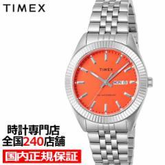 10月20日発売 TIMEX タイメックス Waterbury Legacy ウォーターベリー レガシー TW2V17900 メンズ 腕時計 電池式 クオーツ ディープオレ