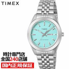 10月20日発売 TIMEX タイメックス Waterbury Legacy ウォーターベリー レガシー TW2V18200 メンズ 腕時計 電池式 クオーツ スカイブルー