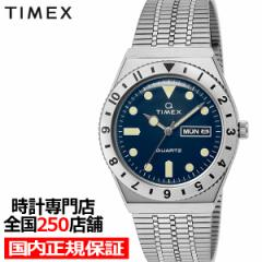 9月17日発売 TIMEX タイメックス Q TIMEX キュータイメックス TW2V18300 メンズ 腕時計 電池式 クオーツ デイデイト ネイビー