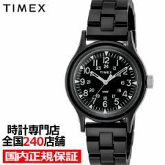 9月17日発売 TIMEX タイメックス クラシックタイルコレクション 限定モデル TW2V19800 メンズ 腕時計 電池式 クオーツ 樹脂バンド ブラッ