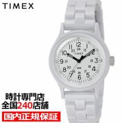 9月17日発売 TIMEX タイメックス クラシックタイルコレクション 限定モデル TW2V19900 メンズ 腕時計 電池式 クオーツ 樹脂バンド ホワイ