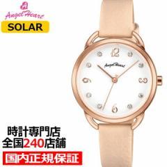 エンジェルハート ヴィーナス VI31P-PK レディース 腕時計 ソーラー レザー ホワイト スワロフスキー