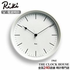 リキ スチール 電波 掛時計 クロック ホワイト シンプル RIKI STEEL CLOCK WR08-24WH